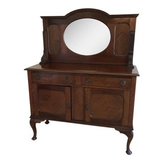 Queen Anne Style Mirrored Sideboard