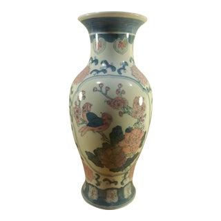 Large Asian Urn Vase