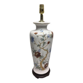 Vintage Hand Painted Tall Ginger Jar Lamp