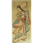 Image of Mid-Century Japanese Figure Paintings - A Pair