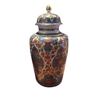 Kaiser Wuhan Asian Porcelain Lidded Ginger Jar