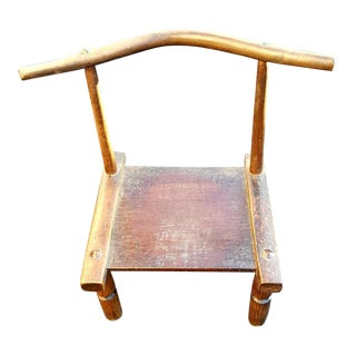 Tribal African Chair