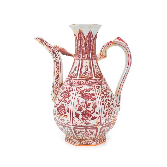 "Chinese ""Red & White"" Porcelain Ewer - Image 1 of 8"
