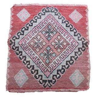Vintage Moroccan Kilim Rug - 3′2″ × 3′7″