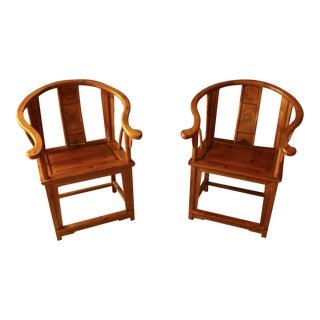 Grand Tutor Chairs Tai Shi Yi Horseshoe