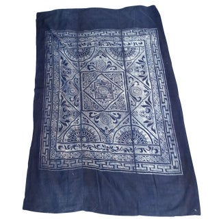 Vintage Hill Tribe Batik Throw