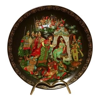 "Russian Decorative ""Tale of the Golden Cockerel"" Collectors Plate"