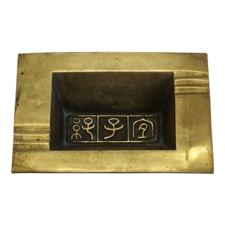 Figurative Motif Brass Catchall