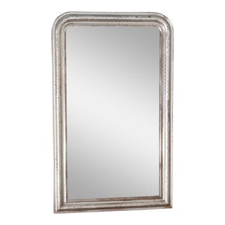 Antique French Silver Gilt Louis Philippe Mirror circa 1890