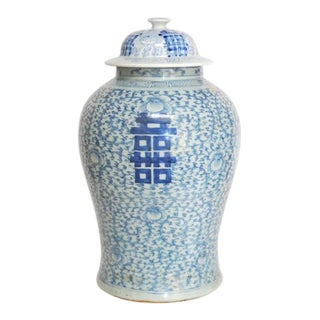 Chinese Antique Blue & White Ginger Jar