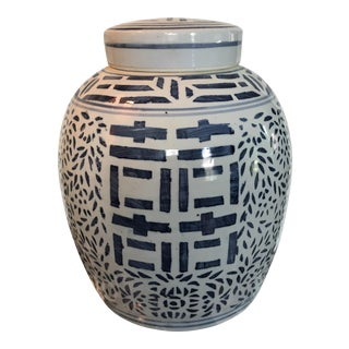 Hand-Painted Porcelain Double Happiness Ginger Jar