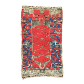 "Vintage Wool Gabbeh Abstract Rug - 1'10"" X 3'"