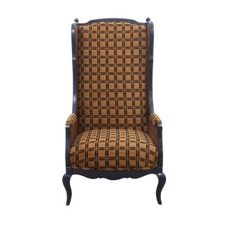 Thomasville Basketweave Wingback Chair