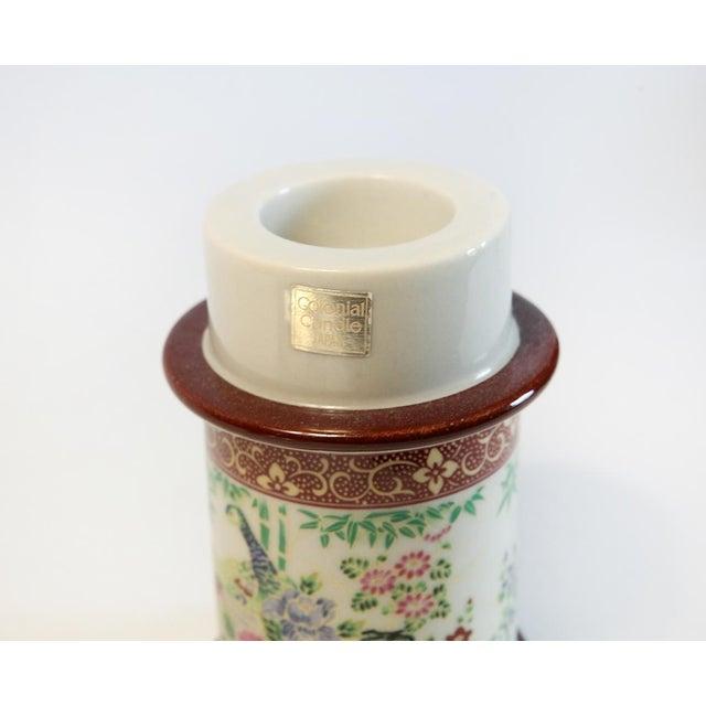 Japanese Floral Motif Candle Holder - Image 4 of 5