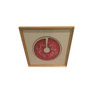 Framed Red Chinese Collar