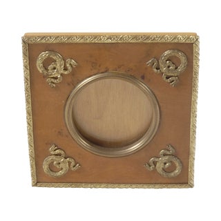 1900s Bronze Dore Burled Elm Picture Frame
