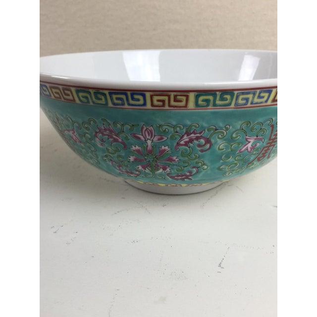 Vintage Asian Turquoise Greek Key Design Bowl - Image 5 of 5