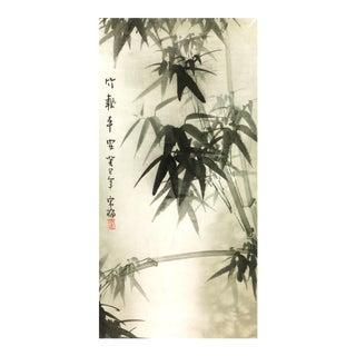 Chinese Serigraph - Bamboo Stalks
