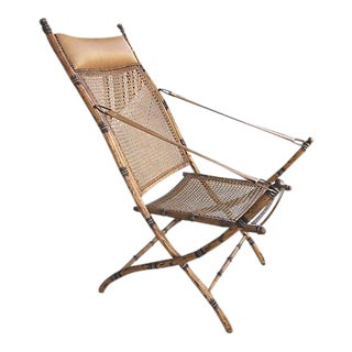 Colonial Style Folding Lounge Chair