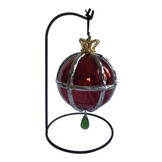 Michael Aram Forged Globe Special Edition Ornament