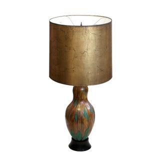 Ceramic Gourd Shaped Lamp