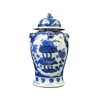 Blue & White Flower Graphic Porcelain Jar