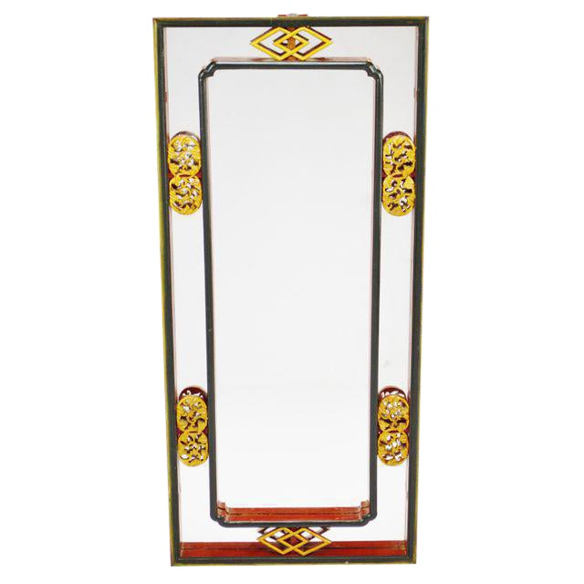 Vintage Chinese Red & Gold Accented Mirror - Image 1 of 10