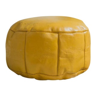 Antique Revival Mustard Leather Pouf Ottoman