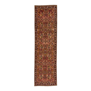 "Apadana - Vintage Persian Rug, 3'9"" x 13'9"""