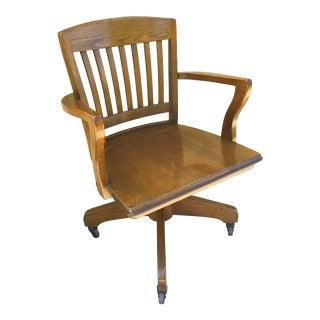 Vintage Solid Oak Banker's Chair