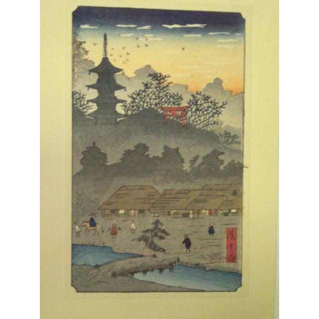 Japanese Block Prints - Set of 3 - Image 3 of 9