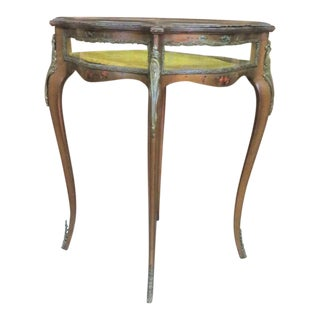 French Verne Martin Style Vitrine Table