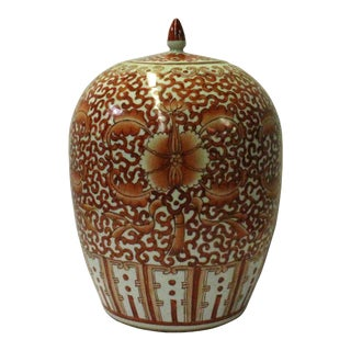 Chinese Orange Red White Floral Scroll Pattern Porcelain Point Lid Jar