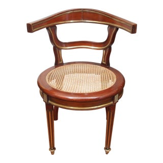 Mahogany Cane Seat Desk Chair