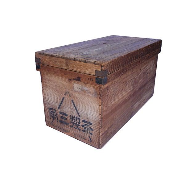 Antique Japanese Merchant Tea Trunk - Image 1 of 9
