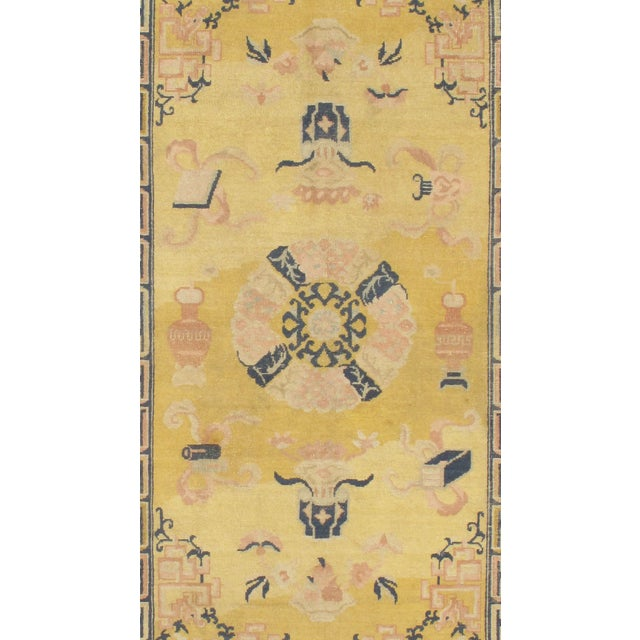 "Antique Chinese Peking Rug - 3'10"" X 6'10"" - Image 2 of 2"