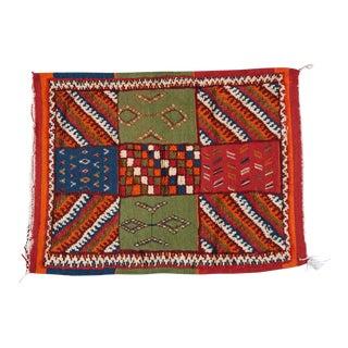 Multicolored Small Berber Rug - 2′6″ × 3′4″