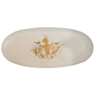 Bjorn Wiinblad Rosenthal Studio Line Romance Pattern Gold Decorative Platter