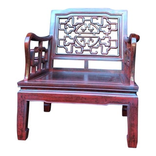 Vintage Asian Chinoiserie Carved Side Accent Red Chair