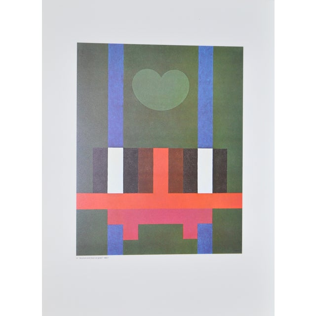 Herbert Bayer Mid-Century 1965 Lithograph Print - Image 1 of 5
