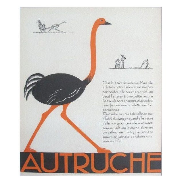 1930s French Art Deco Ostrich Giclee Print - Image 1 of 2