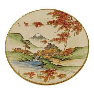 Satsuma Meiji Period Shimazu Bowl