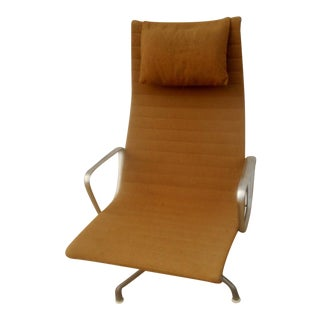 Mid-Century Modern Vintage Eames for Herman Miller Brown Swivel & Reclining Lounge Chair