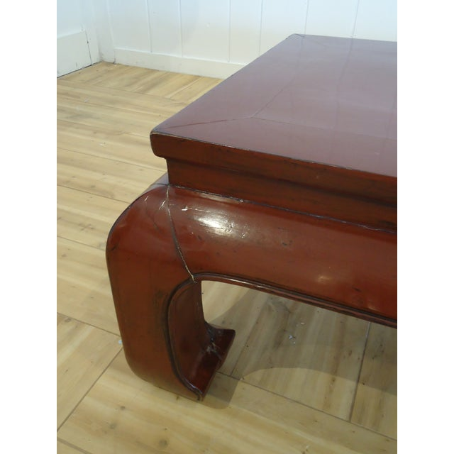 Image of Chinese Dark Red Laquer Wood Coffee Table