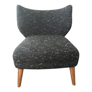 West Elm Retro Wingback Chair