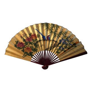 Asian Blue Bird & Floral Gold Paper Wall Fan