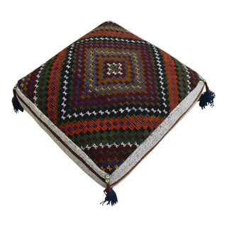 Turkish Hand Woven Kilim Floor Cushion Cover