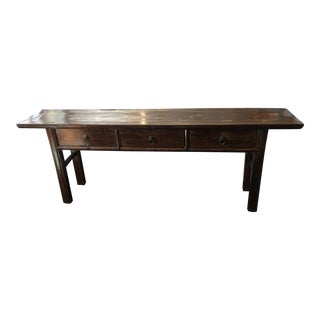 Asian Influenced Wood Console Table