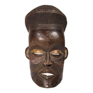 African Hand Carved Wooden Ceremonial Kuba Mask from Zaire