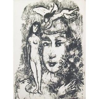 Marc Chagall Derriere Le Miroir, No. 147, Pg 11-1964 Mourlot Lithograph